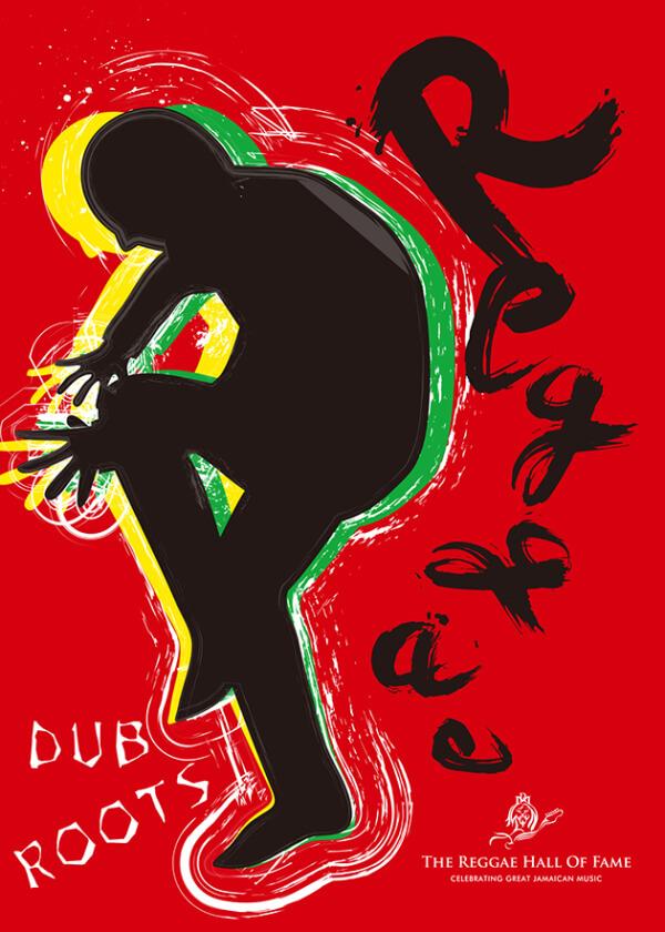 reggae_2_out