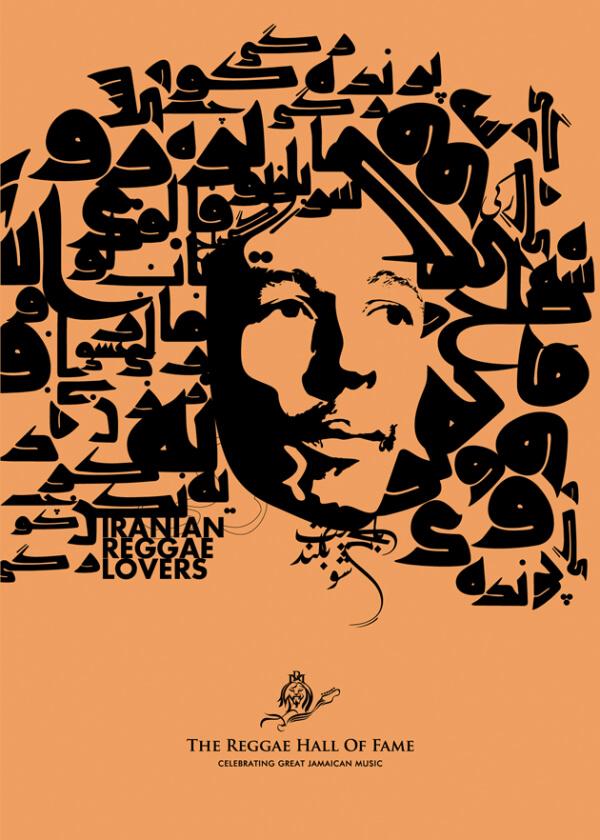 Reggae 01 Roozbeh Jafarzadeh