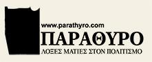 parathyro