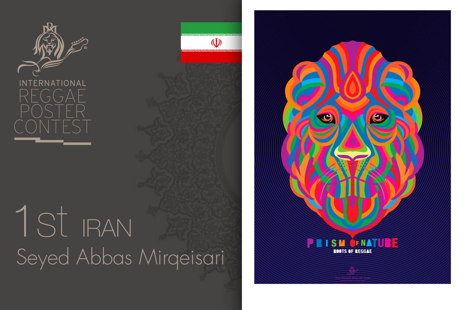 1ST-IRAN