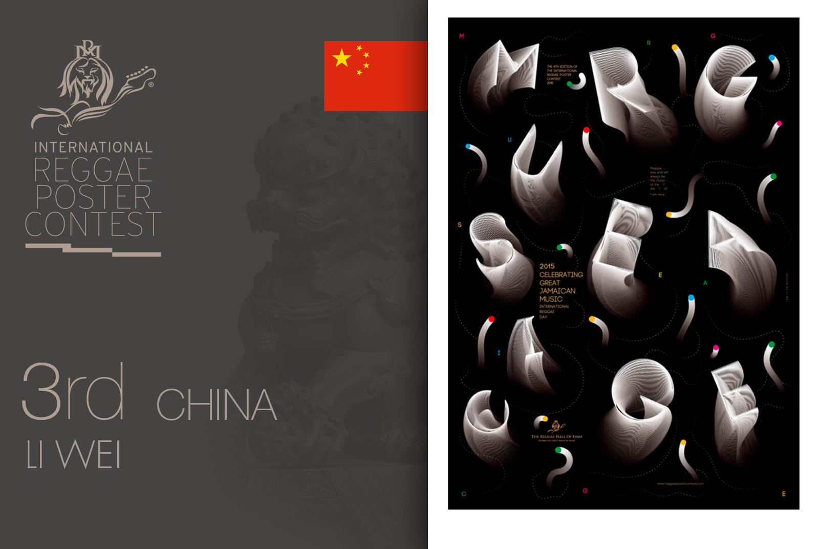 3RD-CHINA