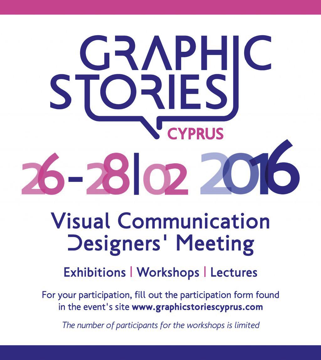 graphic-stories-cyprus-1024x1147