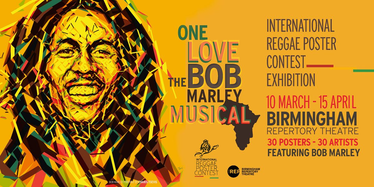 30 bob marley posters to one love the bob marley musical international reggae poster contest. Black Bedroom Furniture Sets. Home Design Ideas
